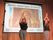 بالصور.. الجالية المصرية بموسكو تنظم مهرجانا لتعريف الأطفال الروس بالأقصر