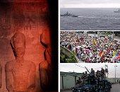 شاهد..10  صور تلخص أحداث العالم اليوم