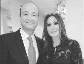 اليوم.. أولى مفاجآت عمرو أديب بسهرة غنائية مع إليسا على شاشة ONE