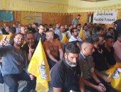 """حركة """"فتح"""" تحذر من محاولة تشويه صورة الشعب الفلسطينى وقيادته"""