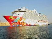 بالصور.. عبور أحدث سفينة ركاب فى العالم من قناة السويس
