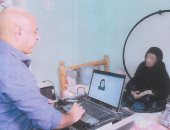 الداخلية:بعثة قانونية لاستخراج بطاقات الرقم القومى للمصريين بالسعودية