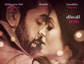 عرض الفيلم الهندى Ae Dil Hai Mushkil بأمريكا قريبا