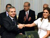بالصور.. توقيع عقود شراء 13 قطارا للمترو بـ75 مليون يورو مع بنك الاستثمار الأوروبى