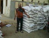مباحث تموين دمياط تضبط تاجرا يحتكر 80 طن أرز داخل مخزن بالسرو