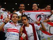 بالصور.. أعلام مصر على كراسى برج العرب.. والشاشة الرئيسية تحمس الجماهير بصور اللاعبين