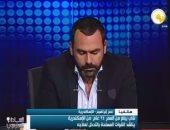 يوسف الحسينى عبر تويتر: أضرب عن الطعام من اليوم تضامنا مع أسرى فلسطين