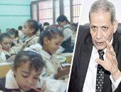 مصرع تلميذ قفز من أعلى سور مدرسة بأطفيح.. والتعليم: منقطع عن الدراسة