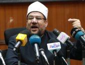 وزير الأوقاف يطالب بتنظيم لقاءات ثقافية من رجال الدين لنشر القيم الإنسانية