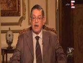 الخرباوى: عمر عبد الرحمن أفتى بقتل السادات والتخلص من غير المسلمين