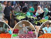 تراجع أسعار البطاطس واستقرار الخضروات والفاكهة اليوم الخميس 10-1-2019