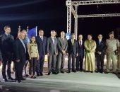 سفارة بريطانيا بالقاهرة تنشر صور مؤتمر تطهير الساحل الشمالى الغربى من الألغام