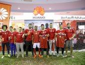 """حسام عاشور يقود حملة """"تحدى هواوى Y6II"""" لمهارات كرة القدم"""