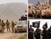 """القوات العراقية تحرر """"قضاء تلكيف"""" بالكامل من سيطرة داعش"""