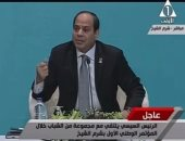 السيسى: قانون التظاهر صدر فى وقت كانت مصر بحاجة لمنع إنزلاقها لمصير دول أخرى