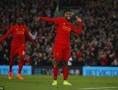 """ليفربول يحسم قمة توتنهام وهال """"المحمدى"""" يتأهل لربع نهائى كأس الرابطة"""