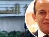 نادى القضاة يوقع مذكرة تفاهم مع جامعة حلوان الأحد المقبل