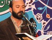 جدل في إيران بسبب فضيحة قارئ القرآن المتحرش بالأطفال