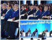أيمن مجدى أيوب يكتب: مصر عظيمة بشابها