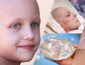 الجمعية الأمريكية: السرطان قد يودى بحياة 5.5 مليون امرأة سنويا