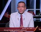 """متحدث الزراعة يستجيب للفلاحين بـ""""على هوى مصر"""" وينشر رقم هاتفه على الهواء"""