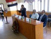 الشباب والرياضة بدمياط تنظم مؤتمر لتنمية الوعى بالمحليات