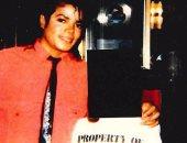 بيع سترة شهيرة لمايكل جاكسون بنحو 300 ألف دولار