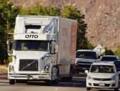 """""""أوبر"""" تعلن وقف تطوير الشاحنات ذاتية القيادة بشكل نهائى"""