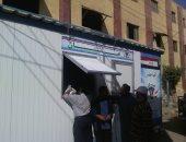 إقبال على منافذ وزارة الداخلية لشراء السلع الغذائية بكفر الشيخ