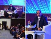 """""""الكرامة"""" يهاجم مؤتمر شرم الشيخ.. والشباب يردون: قبلتم الحوار مع """"مرسى"""""""