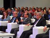 """بالصور.. السيسى يشارك فى جلسة """"العنف في الملاعب""""بمؤتمر الشباب"""