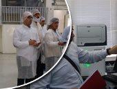 الصحة: ٥٠ مصنعاً لإنتاج الدواء متعثر إستثمارياً و٧٠ تحت الانشاء