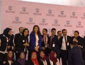 """صور تذكارية و""""سيلفى"""" الشباب بختام فعاليات مؤتمر شرم الشيخ"""