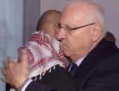بالصور.. الرئيس الإسرائيلى يعزى أسرة قتيل الحدود ويتعهد بمساعدتهم