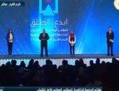 بالفيديو.. ملخص أعمال وتوصيات المؤتمر الوطنى الأول للشباب بشرم الشيخ