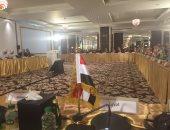 """""""الخارجية"""" تشارك فى اجتماع مجموعة مكافحة الفكر المتطرف المنعقد فى أبو ظبى"""