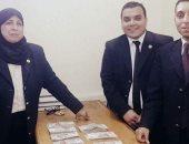 ضبط 65 ألف جنيه بحوزة راكب مصرى قادم من السعودية