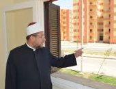 مختار جمعة يكلف محمد بدر وكيلا لوزارة الأوقاف للشئون المالية والإدارية