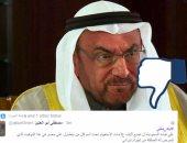 مغردون مصريون يلقنون وزيرا سعوديا درساً فى الأدب لتطاوله على السيسى