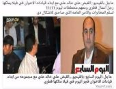 """الإخوان تستغل اسم """"اليوم السابع"""" لترويج خبر كاذب عن القبض على خالد على"""
