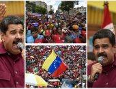 ثلاث قضايا تلوح فى الأفق السياسى لفنزويلا بعد الانتخابات البرلمانية.. مادورو يستعيد السيطرة على الجمعية الوطنية.. المعارضة تنظم استشارة شعبية لرفض الانتخابات.. والحكومة تنتظر تخفيف بايدن للعقوبات على الديزل