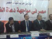 """رئيس حزب مصر العربى الإشتراكى: دعوات الإخوان للتظاهر 11 نوفمبر """"فشنك"""""""
