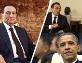 """""""فايننشيال تايمز"""" تكشف أسرارا جديدة بين مبارك وأوباما فى """"ليلة التنحى"""".. الرئيس الأمريكى طالبه هاتفيا بـ""""تسليم سريع للسلطة"""".. والآخير رد: أنتم سذج.. و""""كلينتون"""" طالبت بالحذر فى التعامل مع """"25 يناير"""""""