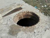 ننشر تقرير أعمال الصيانة لشركة مياه الشرب والصرف الصحى بدمياط