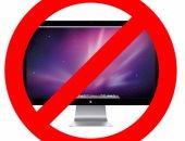 أبل تتوقف عن صناعة شاشات العرض الخارجية