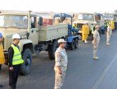 ننشر صور جهود القوات المسلحة لمواجهة مخاطر السيول ودعم المناطق المضارة