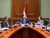 اليوم.. تضامن البرلمان تناقش طلبات إحاطة أبرزها عن معاش العائدين من العراق
