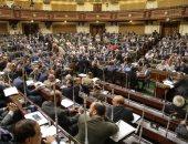 النائب علاء سلام يطالب الحكومة بتقديم استقالتها خلال الجلسة العامة للبرلمان