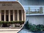 نادى القضاة ينظم ندوة دينية لبعثة الحج غدا