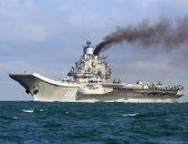 بالصور.. روسيا تكشف سر الدخان المتصاعد من حاملة طائرتها المتجهة إلى سوريا